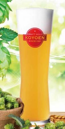 名古屋ビール園 浩養園88周年限定醸造ビール「浩養園ピルスナー」本日11月1日より名古屋の2店舗にて販売開始