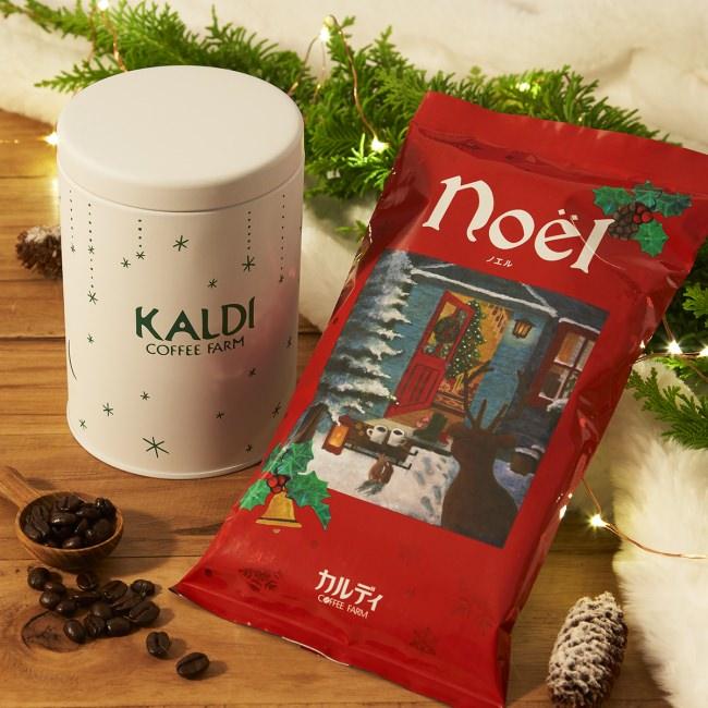 冬のコーヒーアイテムが充実!限定コーヒー豆「ノエル」のキャニスター缶セット、スペシャルティコーヒー「ゲイシャ」とスイーツを味わう新シリーズが登場