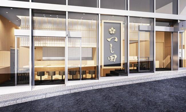 濃厚豚骨魚介スープのパイオニア「つじ田」開店!!オープン記念として【先着400名様】につけ麺を無料提供