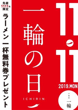 イベントポスターイメージ