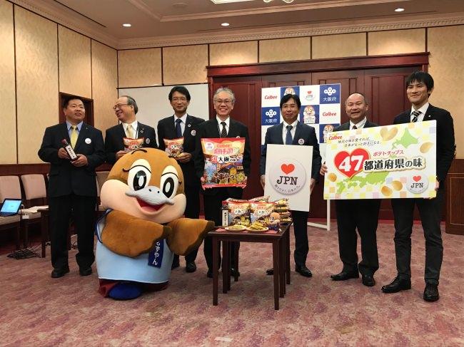 11月7日、大阪府公館にて商品寄贈式を行いました。