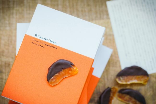 """次世代コミュニティメディア「three」から、クリエイターたちが手掛ける""""読むチョコレート""""『Chocolate Library』誕生"""