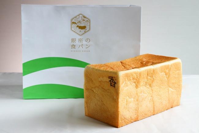 """""""やっぱりパンが好き!""""【そごう大宮店】パンフェスタ 開催"""