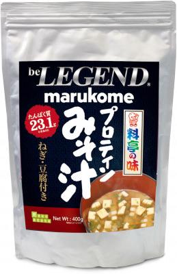 「料亭の味」でおなじみのマルコメとコラボ!!みそ汁風味のホットプロテイン発売!