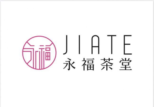 台湾で8店舗展開の人気ティーカフェが関西初上陸★11月16日(土)ヨドバシカメラ梅田に隣接する新商業施設「LINKS UMEDA」 1Fに「JIATE×永福茶堂」グランドオープン】