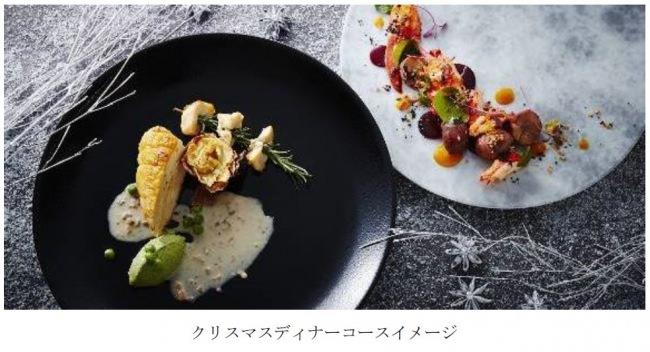 【クロスホテル大阪】「TERRACE & DINING ZERO」のクリスマスディナー    旬の冬トリュフやオマール海老など「至福の一皿」を体験