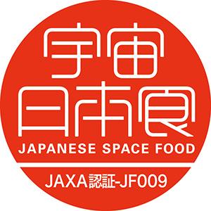 「やきとり缶詰」が「宇宙食」になりました!2020年初頭に期間限定パッケージを全国販売!
