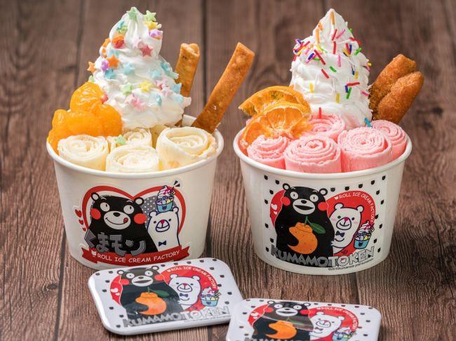 くまモンとコラボした「くまモンの熊本ロールアイス」