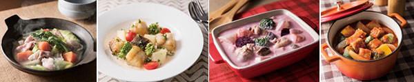 左から)甘酒と麹の発酵鍋、白身魚のマリニエール、鶏もも肉とビーツのクリーム煮、豚肉のトマト煮込みほうれん草のニョッキ添え