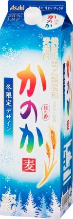 焼酎甲類乙類混和売上No.1ブランド(※1)「かのか」から『麦焼酎 かのか 25度 紙パック1.8L 19年冬限定デザイン』2019年12月3日(火)新発売
