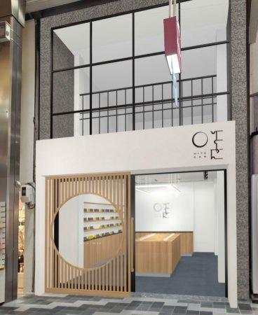 京都ならではの味を缶詰にぎゅっと詰めて世界に届けたい 缶詰専門ショップ「ひとかん」旗艦店を京都・寺町にオープン
