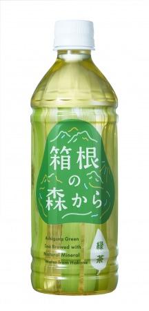 「箱根の森から 緑茶」リニューアルパッケージ(イメージ)