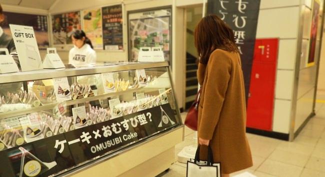 【おむすび×ケーキ?!】大阪で話題沸騰!新感覚スイーツが東京に初上陸 新宿ルミネで期間限定販売