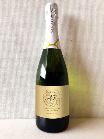 ゴスペラーズ オリジナルラベルワイン(スパークリング)