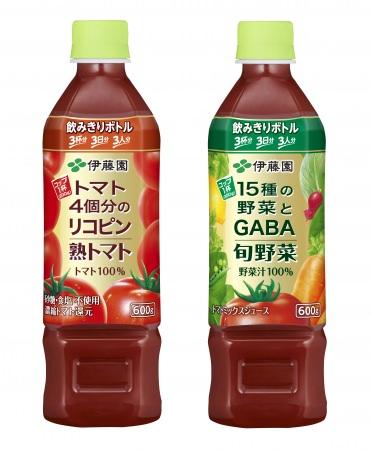 """1~3人の少人数世帯に向けて、中容量600gの新容器""""飲みきりボトル""""の野菜飲料「熟トマト」「旬野菜」12月2日(月)販売開始"""