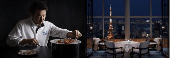 【ザ・リッツ・カールトン東京】フレンチダイニング『アジュール フォーティーファイブ』がミシュランガイド東京2020」にて5年連続で1つ星を獲得