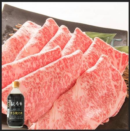 11月29日(いい肉の日)から3日間のみ!高級すき焼き通販ショップ【銀座牛】がお得な限定商品を発売