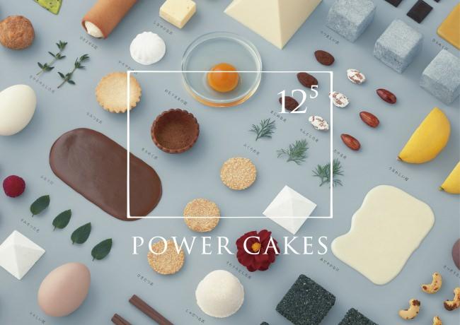ルミネがクリスマスに贈る、未来を占う不思議なケーキ屋さん『125(12の5乗) -POWER CAKES-』申し込み多数につき、追加募集を急遽決定!