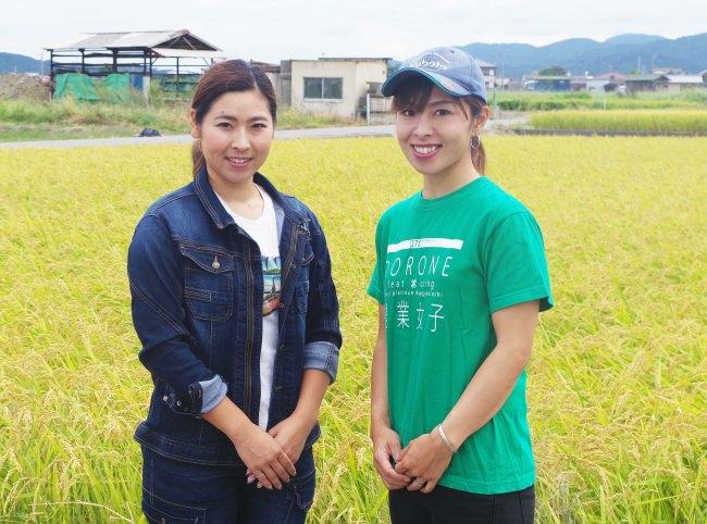 (左から)「Top Field」堤真名美さん・「ホリコファーム」新納由美子さん