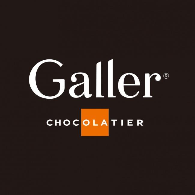 Galler(ガレー)より本物志向のあなたへ ガレークーベルチュールチョコレートを使用したクッキー3種 新発売