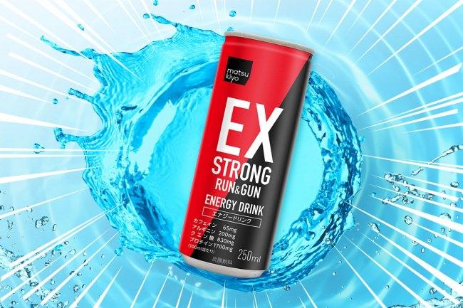 2020年はプロテインとクエン酸を配合したスポーツ向けエナドリでスタート!matsukiyoエナジードリンクシリーズ第6弾「EXSTRONG RUN&GUN ENERGY DRINK」が登場