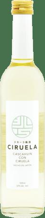 テキーラ梅酒シルエラ(白ラベル)令和元年12月19日発売開始。カスカウィン蒸留所生産のテキーラを用いた梅酒の新ブランドを、フィデアと聖酒造のコラボレーションで発表
