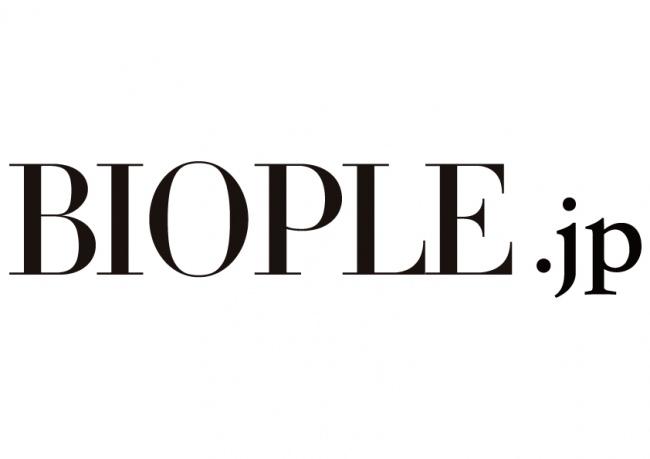 Biople by CosmeKitchenが真の意味でウェルネスライフに繋がる、オーガニックライフメディア「BIOPLE.jp」を12月19日(木)よりスタート。