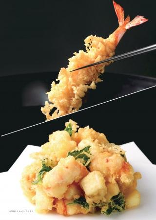 【令和最初の大晦日】金子半之助が渋谷スクランブルスクエア店にて年越し天ぷらを数量限定販売!香り豊かなごま油をたっぷり使用し高温でカリッと揚げた逸品をぜひご賞味ください。