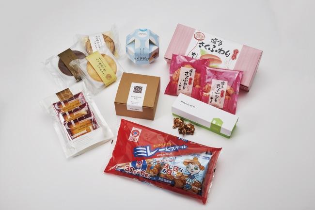 お菓子福袋(イメージ)