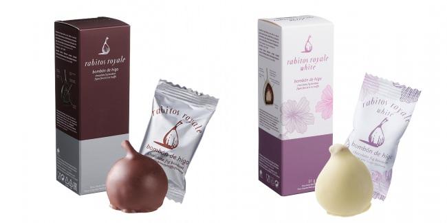 左からラビトスロワイヤル いちじくチョコ、いちじくチョコホワイト