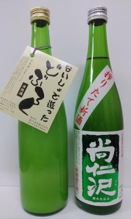 ▲とちぎの地酒 十一正宗 (12日のみ出店)