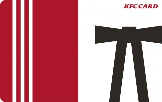 「KFCカード」イメージ
