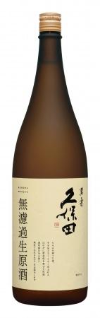 素朴で上質な萬寿の搾りたて『久保田 萬寿 無濾過生原酒』