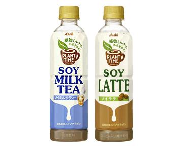 植物ミルクでつくったラテ飲料 新発売!「PLANT TIME」 SOY MILK TEA「PLANT TIME」 SOY LATTEユーザー視点にこだわり、パッケージは女子美術大学と協同制作