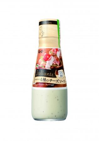 """""""かけるチーズソース""""でメニューの幅が広がる。おうちで本格イタリアン Italianteシリーズから「4種のチーズソース」を新発売"""