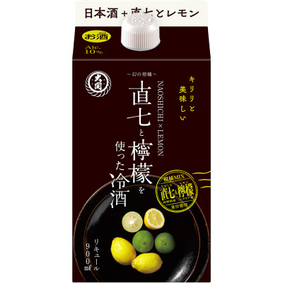 """~""""幻の柑橘""""を 使用した日本酒ベースの和リキュール ~ 「直七と檸檬を使った冷酒900mlはこ詰・180mlはこ詰」新発売!"""