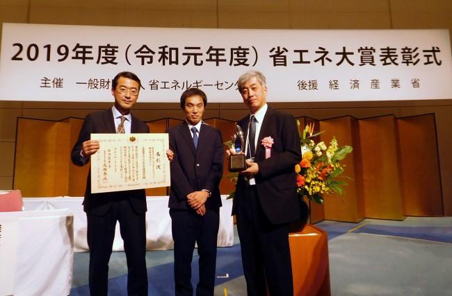 三菱重工サーマルシステムズ 2019年度省エネ大賞で「資源エネルギー庁長官賞」受賞