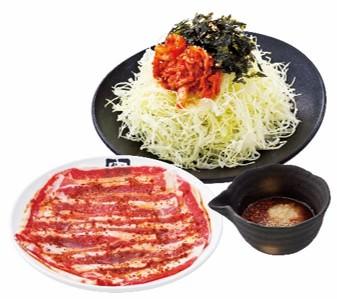 キャベツ牛太郎(590円)