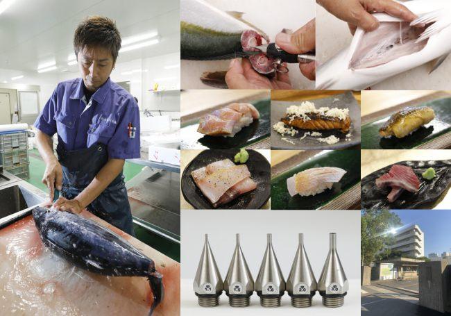 世界の魚食文化が変わる!? 今、大注目の『津本式 究極の血抜き』講演会を3/1(日)に東京海洋大学で開催!【どなたでも参加OK】