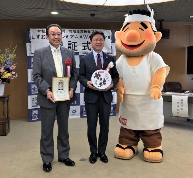 「やきとり缶詰」シリーズが『しずおか葵プレミアムAWARD2019』に認証