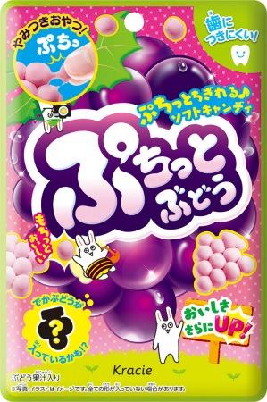 「ぷちっとぶどう」「ぷちっとソーダ」を2月10日に新発売