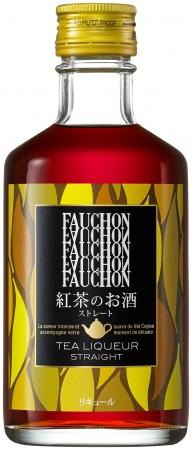 ~本格的な紅茶の香りで自宅での上質なリラックスシーンを演出~「フォション 紅茶のお酒」をAmazon限定で新発売