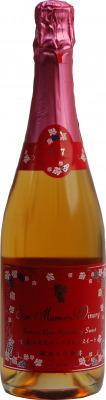 ~コンクール受賞のワイナリーから青森ロゼスパークリングスイート瓶内二次発酵をプレゼント~