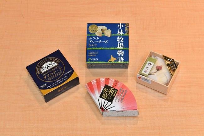 『北海道地チーズ博 2020』来場者が選んだ北海道地チーズ人気No.1が決定!『和乾酪(わのチーズ)昆布だし』がグランプリ受賞