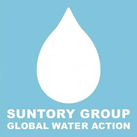 グループ全体での水に関する啓発「Suntory Group Global Water Action」を実施