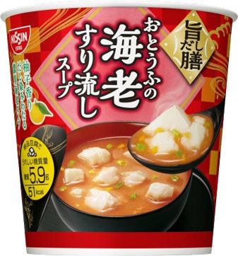 「旨だし膳 おとうふの海老すり流しスープ」(3月16日発売)