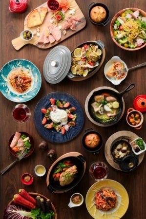 東北を味わおう!「東北味紀行」メニューを発表