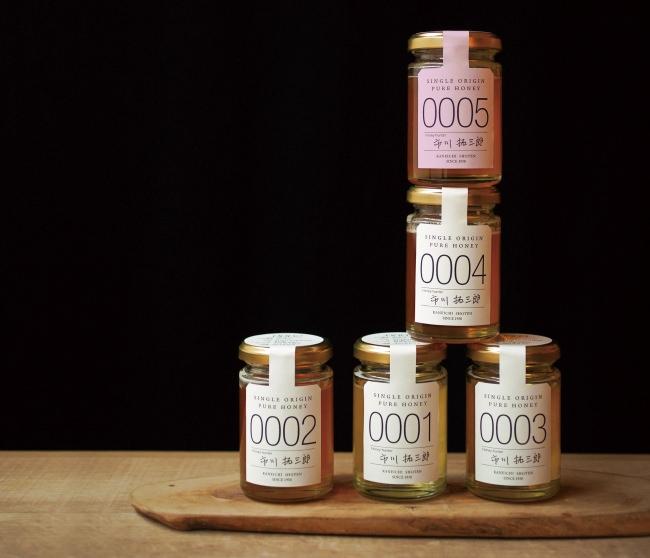 世界20か国・国内20都道府県を超える100種類の蜂蜜が一同に 「蜜源・採蜜地・採蜜時期」ごとの個性を生かした「シングルオリジンハニー」発売