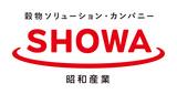 2020年春夏家庭用新商品『SHOWAホットケーキミックス600g』3月1日新発売