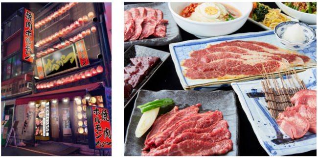 新生「焼肉ホルモンばんから」が3月5日(木)に新宿・歌舞伎町に誕生